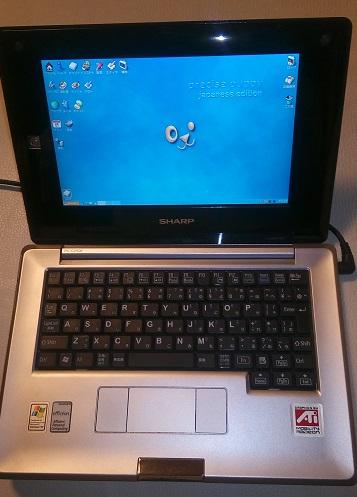 Puppy Linuxを入れたPC-CV50F(フチマサ)