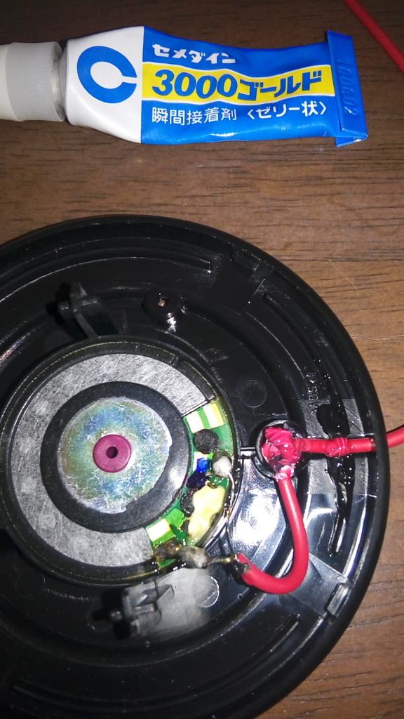 導線をハンダで補強してケーブルを瞬間接着剤で固定した後