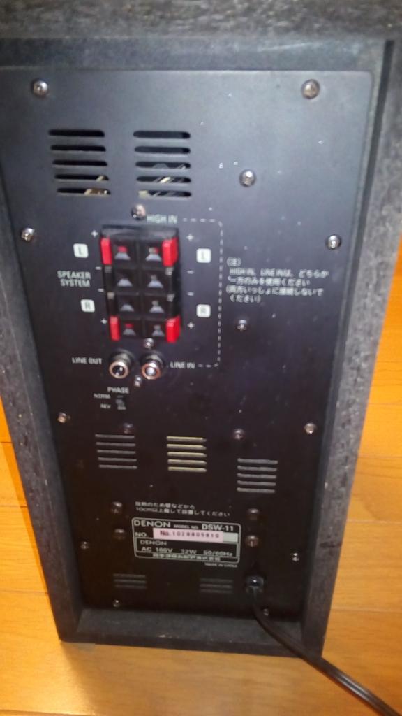 DSW-11の背面の写真
