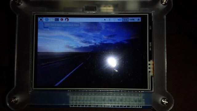 Quimat3.5インチタッチスクリーンの画面