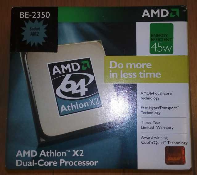 Athlon BE-2350の箱の写真