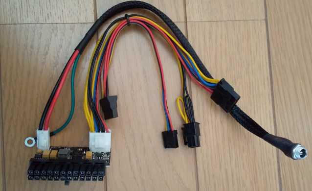 ACアダプター対応電源