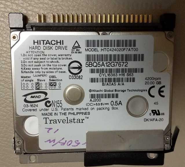 フチマサの純正HDD