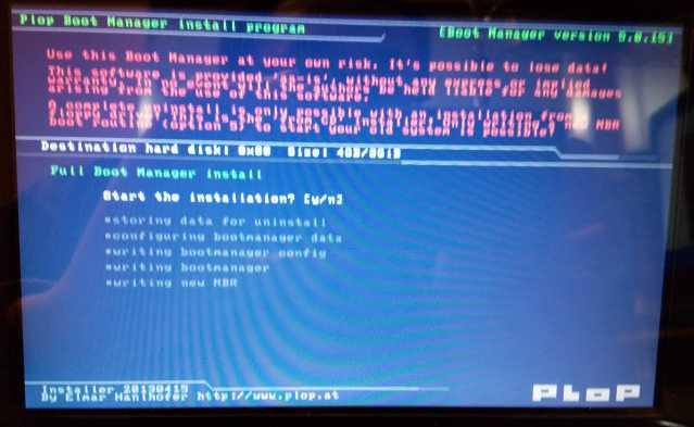 Plop Boot Managerでインストールを選択したところ