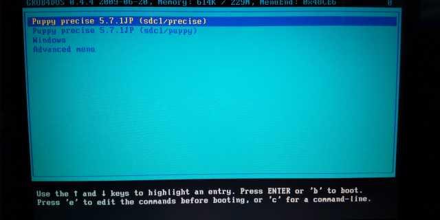 フチマサでPuppy Linuxのブートマネージャーを起動したところ