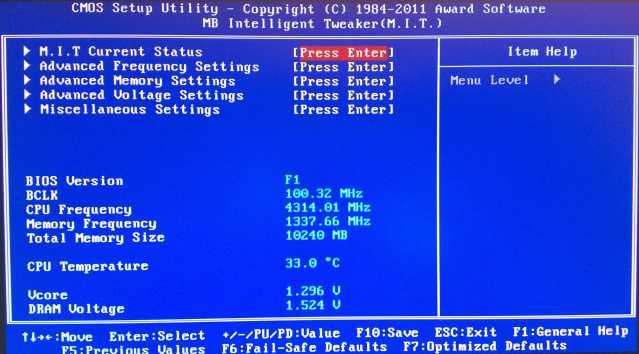 GA-Z68P-DS3のBIOS画面