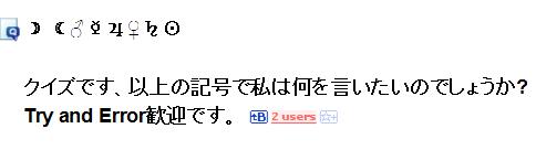 [f:id:toomva:20090910210518p:image]