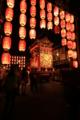 『京都新聞写真コンテスト 源氏山の夜』