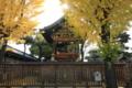 『京都新聞写真コンテスト 太陽輝く鐘楼』