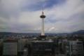 『京都タワー』