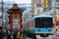 「大津祭と京阪電車」