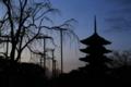 『2016 東寺の朝 世界文化遺産』