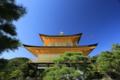 京都「金閣寺」2016