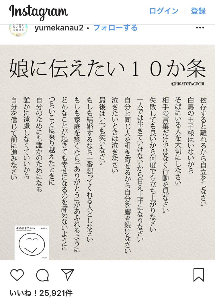 f:id:toonohar:20200115081621j:plain