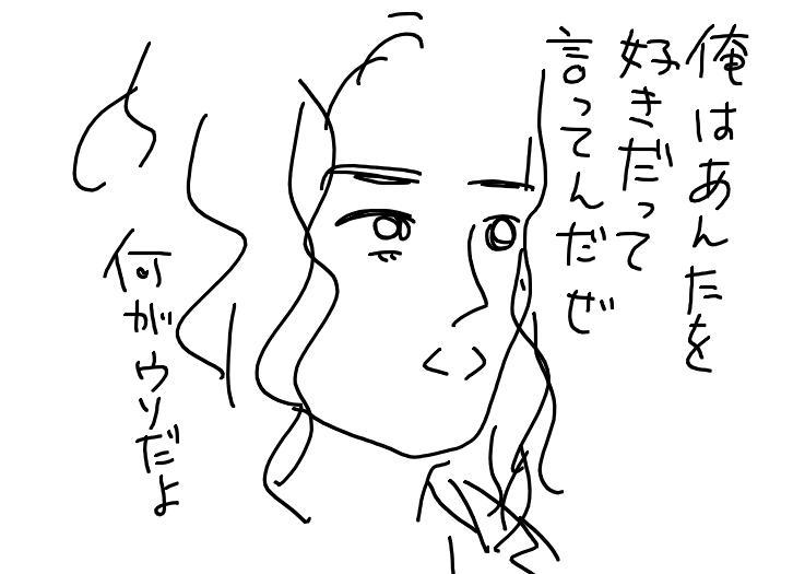 f:id:toooooooru23usisi:20140921215112j:image
