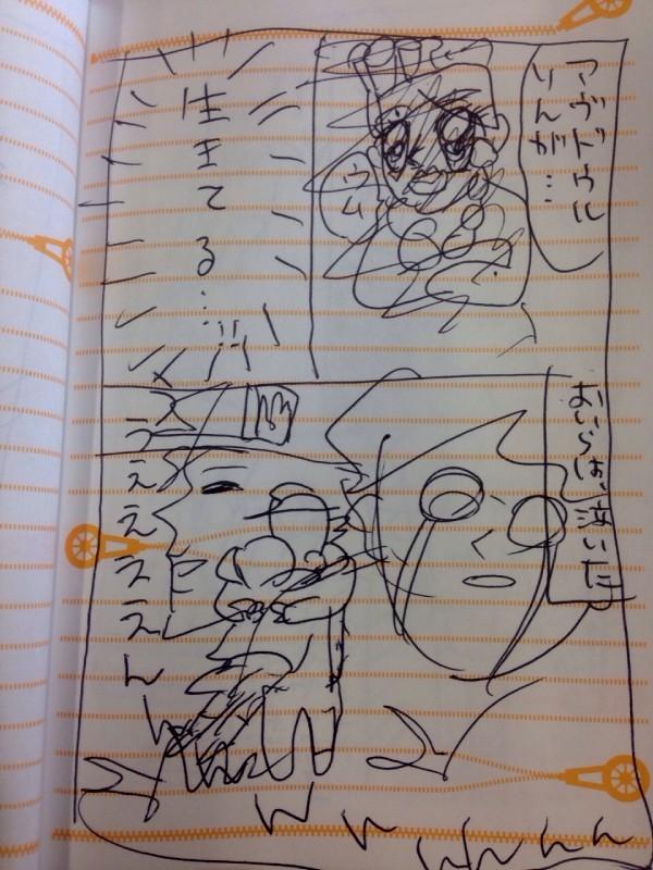 f:id:toooooooru23usisi:20150127045747j:image