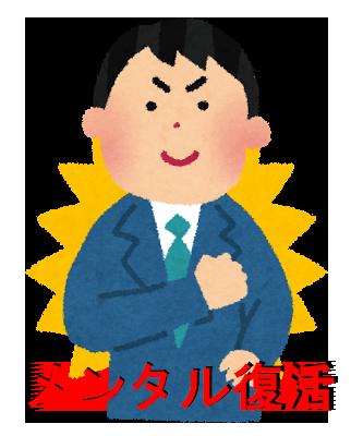 f:id:toopop:20170506214517p:plain