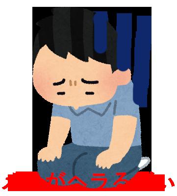 f:id:toopop:20170506221050p:plain