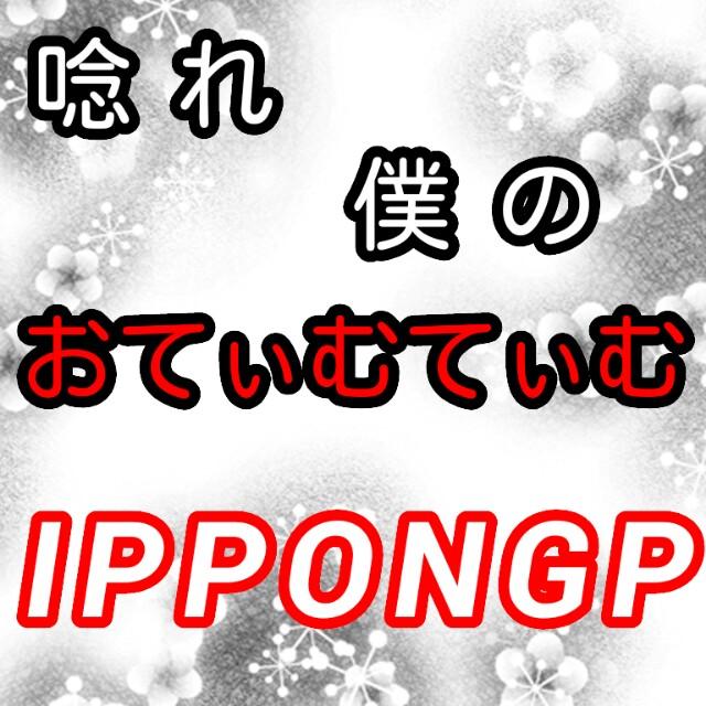 f:id:toopop:20170729164943j:plain