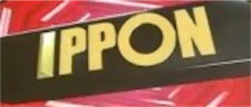 f:id:toopop:20170810163516j:plain