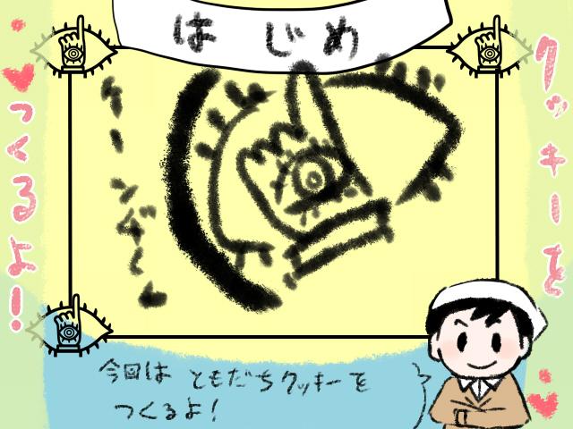 f:id:tooru3315:20121231190420j:image