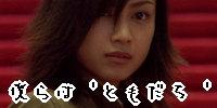 f:id:tooru3315:20130112160411j:image