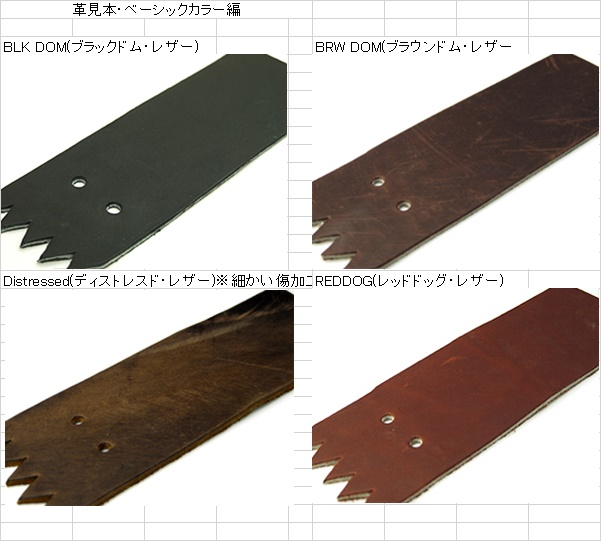 f:id:top884:20170512111606j:plain