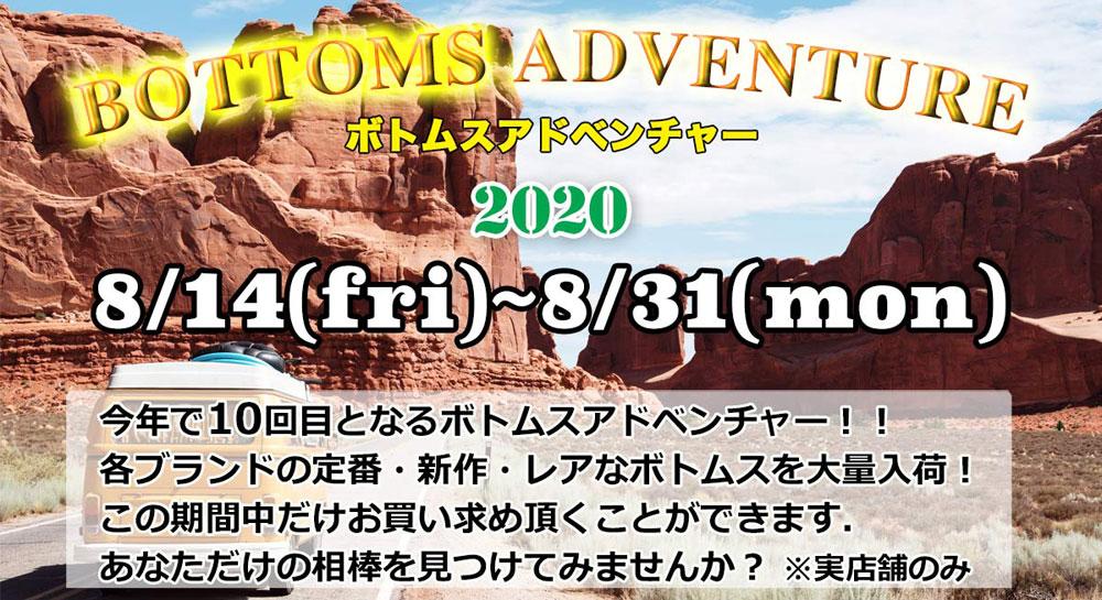 f:id:top884:20200729134025j:plain