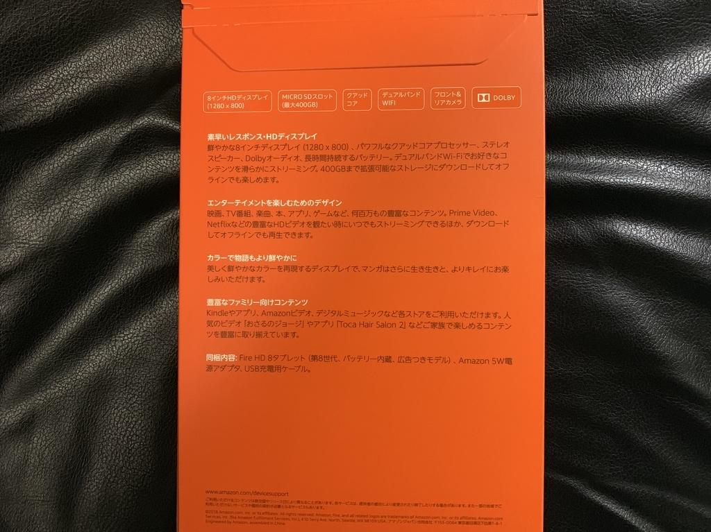 f:id:topgun428:20181212145941j:plain