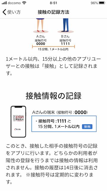 f:id:topgun428:20200621085227p:plain