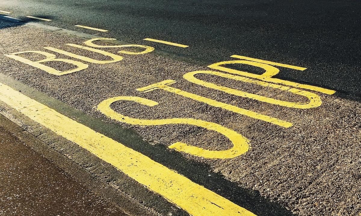福岡バス,道路標識