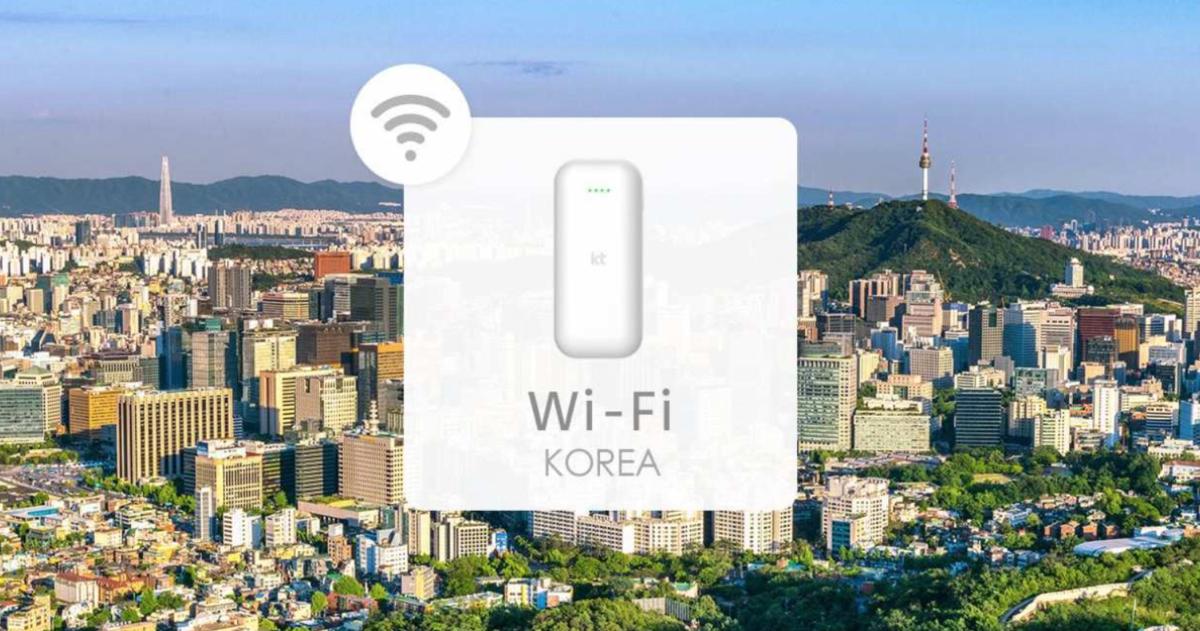韓国 wifi