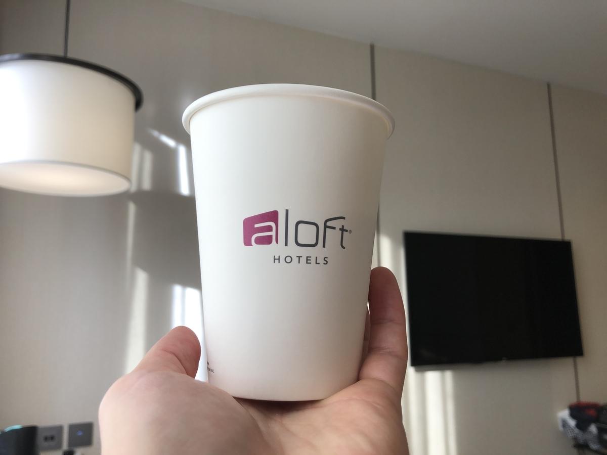 アロフトコーヒーカップ