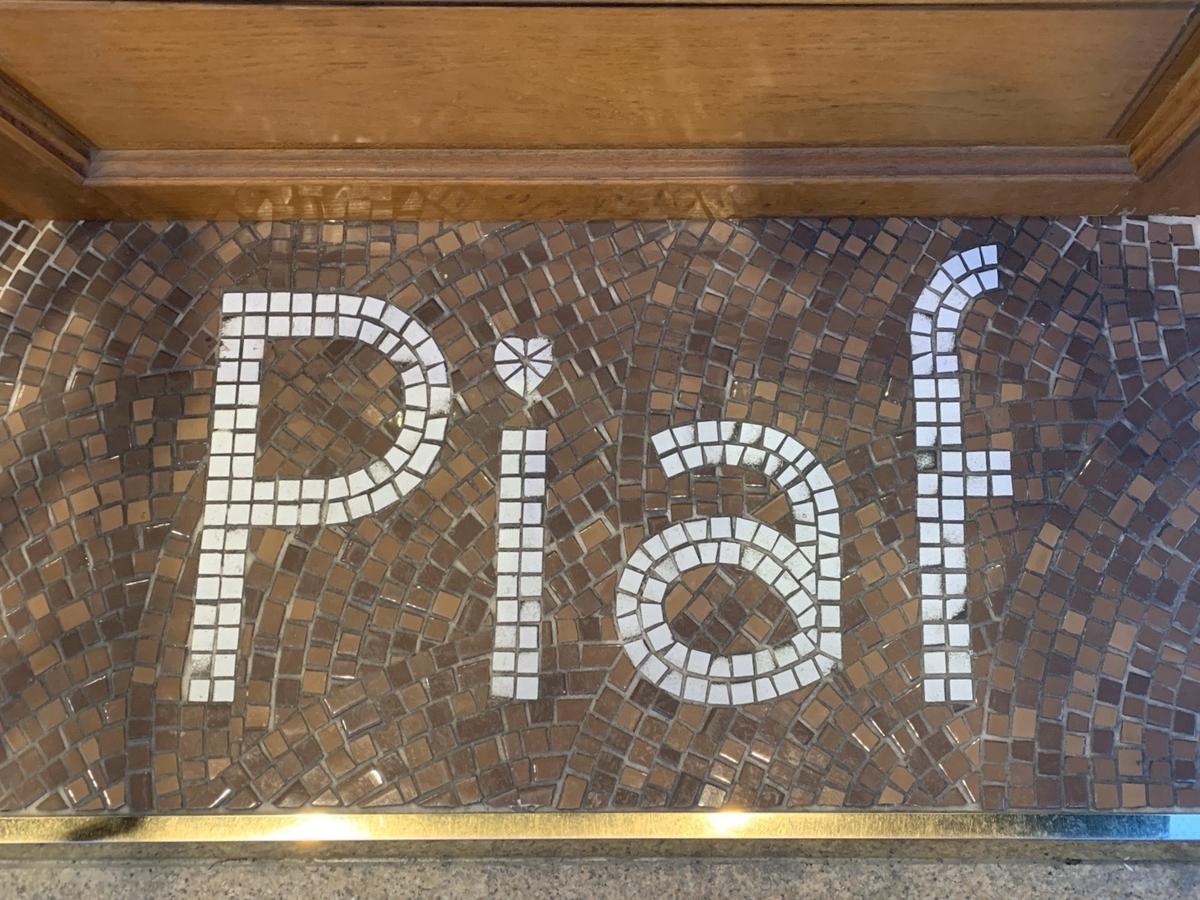 Piaf入口のアート