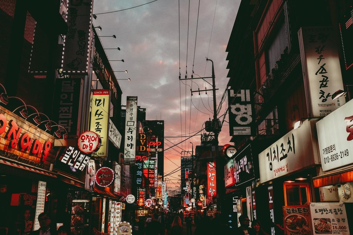 ソウルの飲食店街