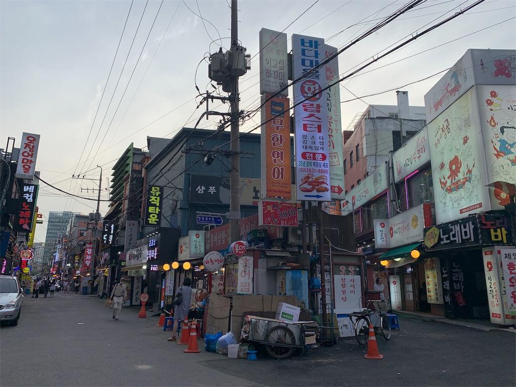 永登浦の飲食店街
