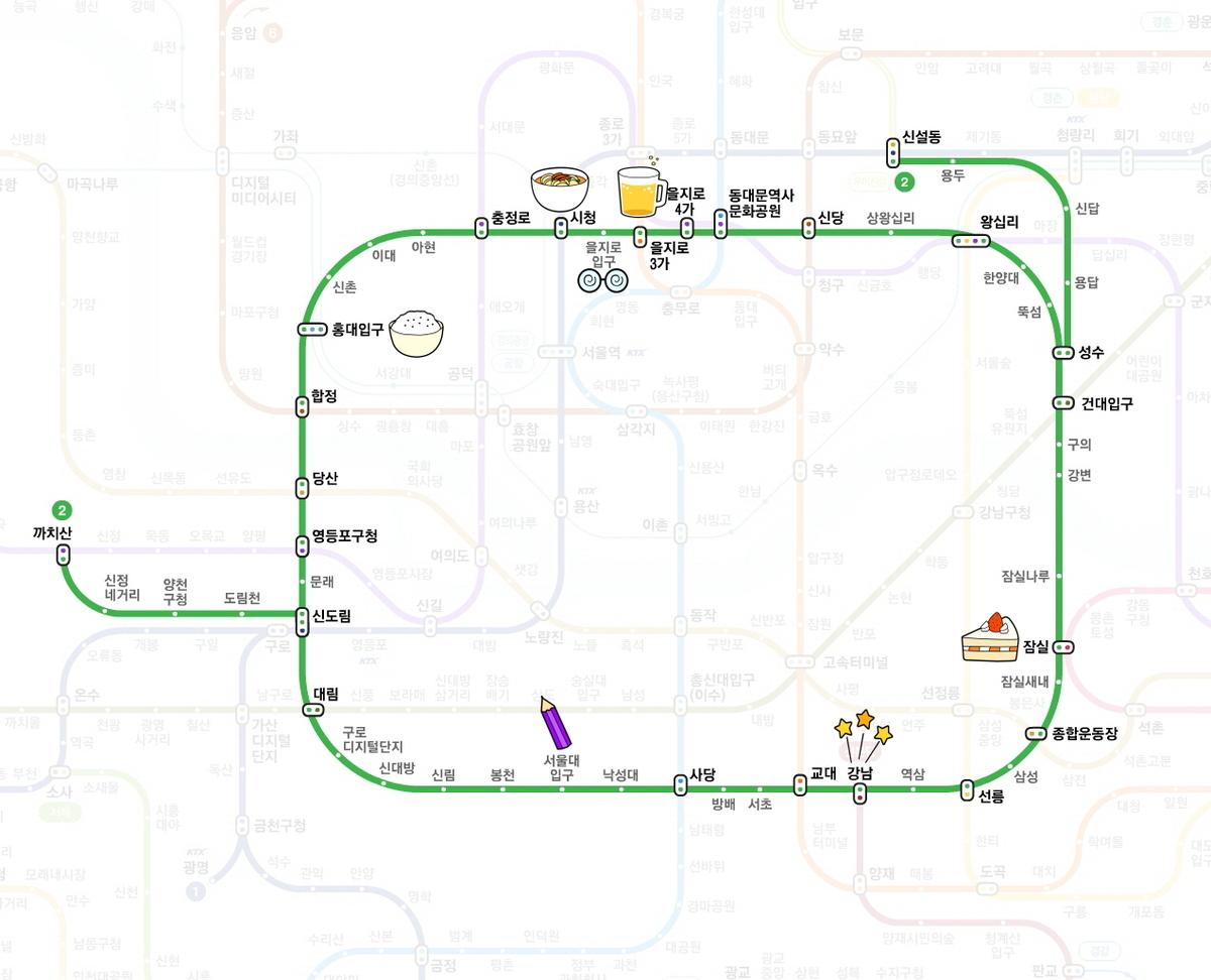 地下鉄2号線路線図