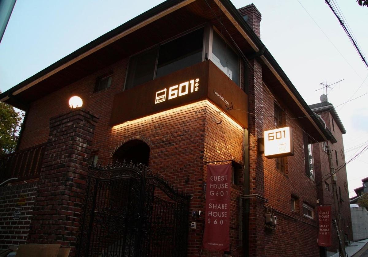 G601ゲストハウス