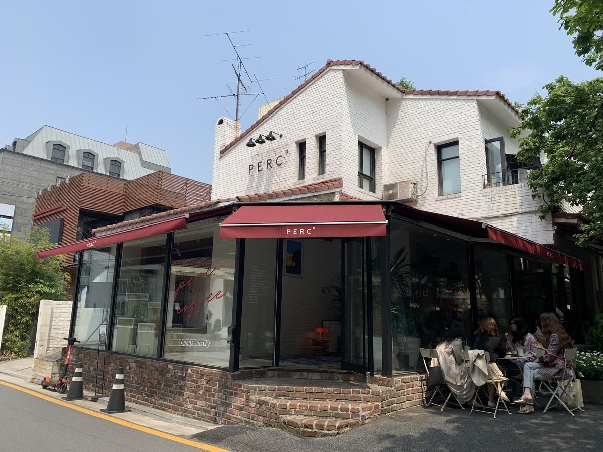 CAFE PERC SEOUL