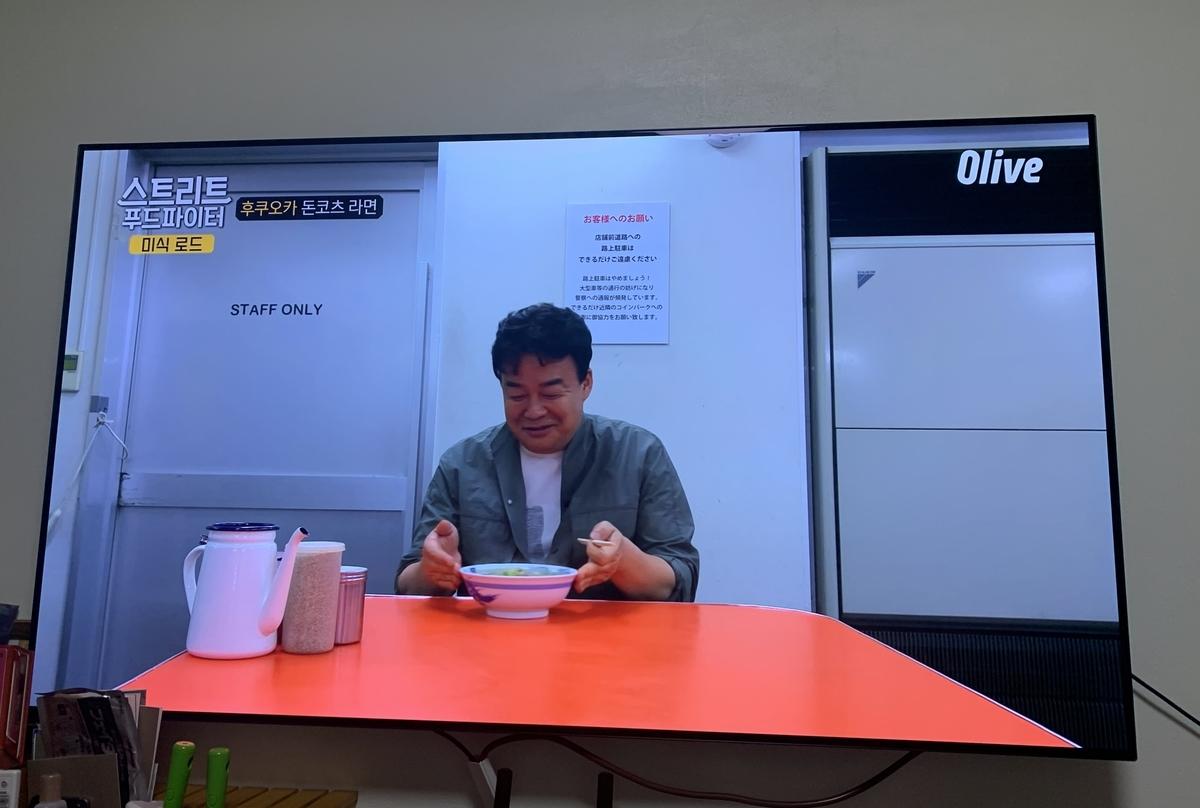 ペクジョンウォン