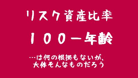 f:id:topisyu:20201204060202p:plain