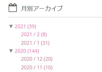 f:id:topisyu:20210209005526p:plain