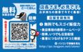 20110325160036