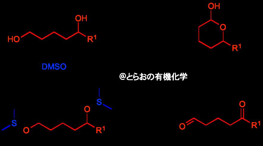 Swern oxidation-fig.2-5