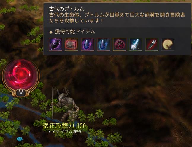 f:id:tora7200:20201101180528p:plain