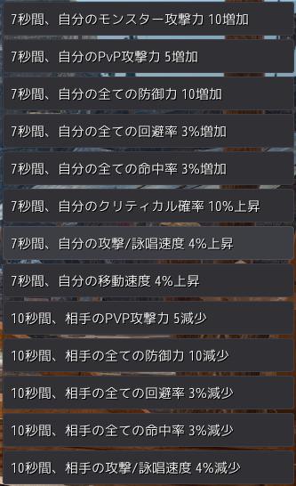 f:id:tora7200:20201101181838p:plain