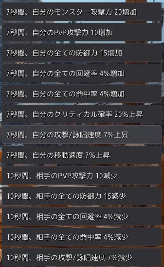 f:id:tora7200:20201101181842p:plain