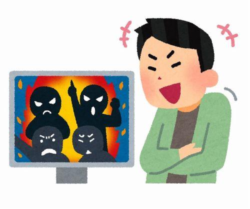 少年ジャンプ+ 藤本タツキ 炎上商法