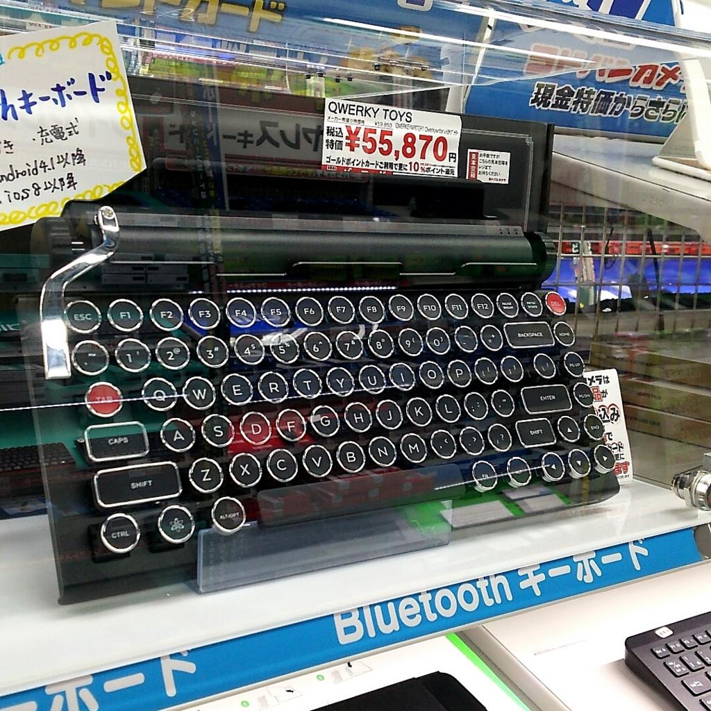 f:id:tora_kaibuntei:20160930171935j:plain
