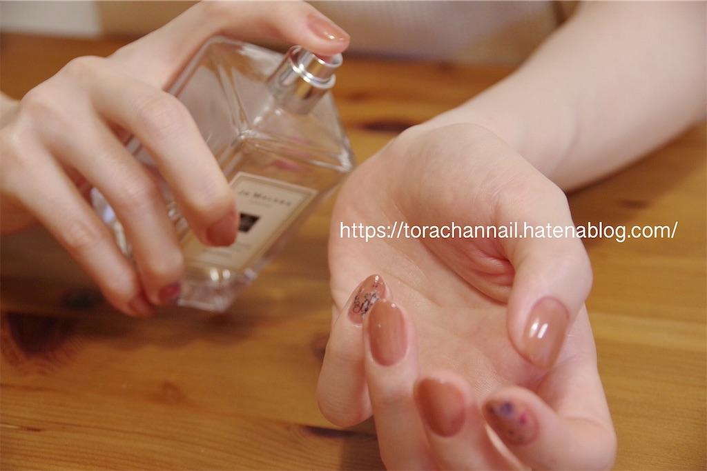 f:id:torachannail:20200912205548j:image